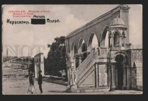 117228 Palestine Israel JERUSALEM Mosque of Omar Vintage PC