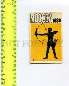 264001 1980 OLYMPIAD Archer USSR Pocket CALENDAR ADVERTISING