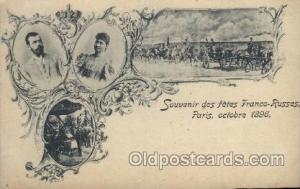 Souvenir des Fetes Franco Russes Paris October 1896. Military Postcard Postca...