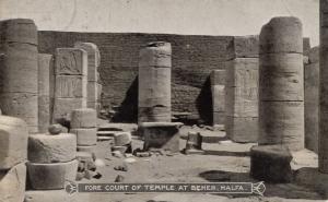Court of Temple at Behen Halfa Sudan Antique Postcard