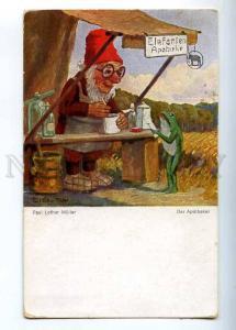 233573 Dwarf GNOME pharmacy FROG by Paul Lothar MULLER vintage