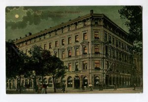 287436 LATVIA RIGA Hotel Imperial MOONLIGHT Vintage postcard