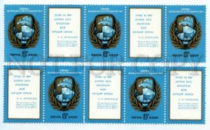501283 USSR 1975 two strip stamp European Security Conference
