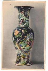 Black Hawthorn Vase, Chinese Porcelain