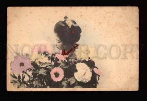 025328 Japan Geisha girl w/ flowers Vintage colorful PC