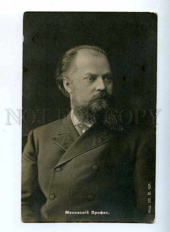 225251 RUSSIA Professor SK Makovsky artist photo #101 postcard