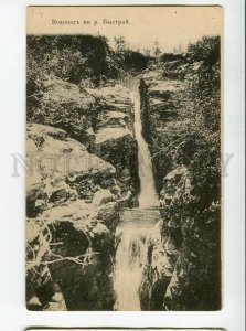 3132271 SIBERIA Russia Waterfall on BYSTRAYA River Vintage PC