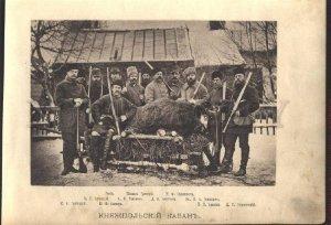 099579 WILD BOAR w/ HUNTERS Phototype VINTAGE RUSSIAN POSTER