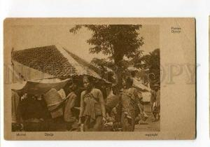 271029 INDONESIA HOLLAND INDIA Djocja Market Vintage postcard