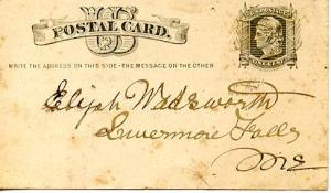 ME - Augusta. Kennebec Masonic Relief Association, October 12, 1877 - U.S. Po...