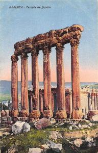 Syria Baalbek - Temple de Jupiter PPC