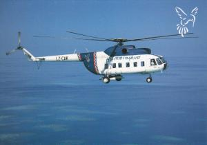 Hummingbird Airlines Helicopter , MALDIVES , 80-90s #2