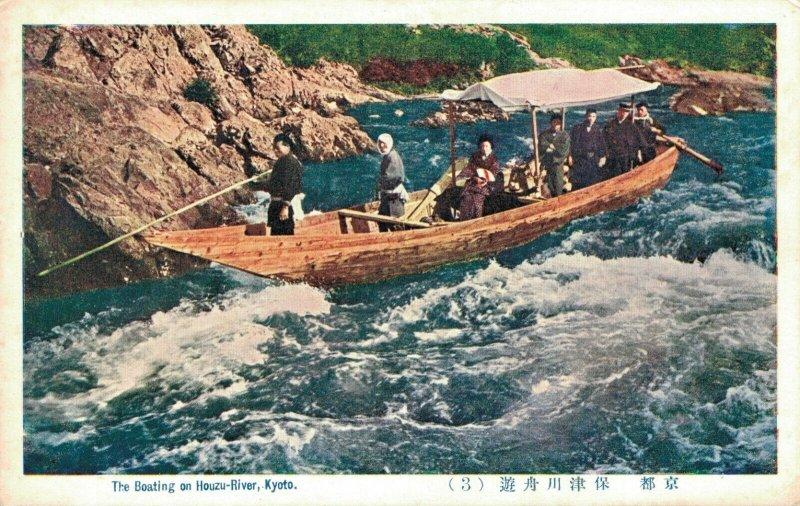 Japan Boating on Hozu River Kyoto 03.82