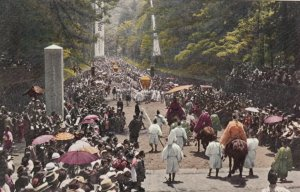 JAPAN, 40-60s; The Grand Festival of the Toshogu Shrine