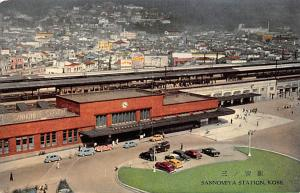 Japan Old Vintage Antique Post Card Sannomiya Station Kobe Unused