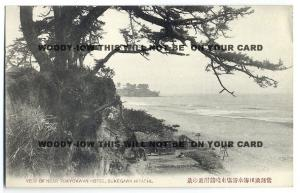 ft750 - Japan - View near Tokyokwan Hotel , Sukegawa Hitachi - postcard