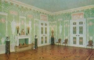 The Green Dining Room Leningrad Russia Catherine Palace Rare Postcard