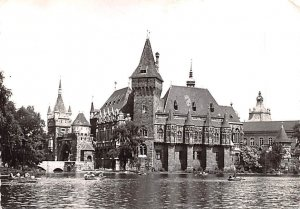Schloss Vajdahunyad Budapest Republic of Hungary Postal Used Unknown