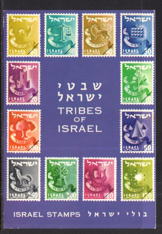 Tribes of Israel Stamps BIN