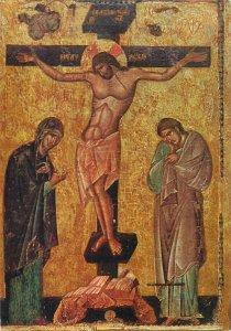 Postcard religion Kreuzigung National museum Ohrid the crucifixion