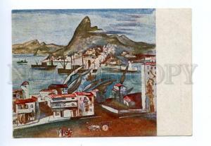 145834 AVANT-GARDE Adjara BATUMI SHEVCHENKO Vintage postcard
