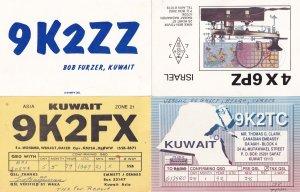 Kuwait Isreal Tel Aviv 4x QSL Radio Card s