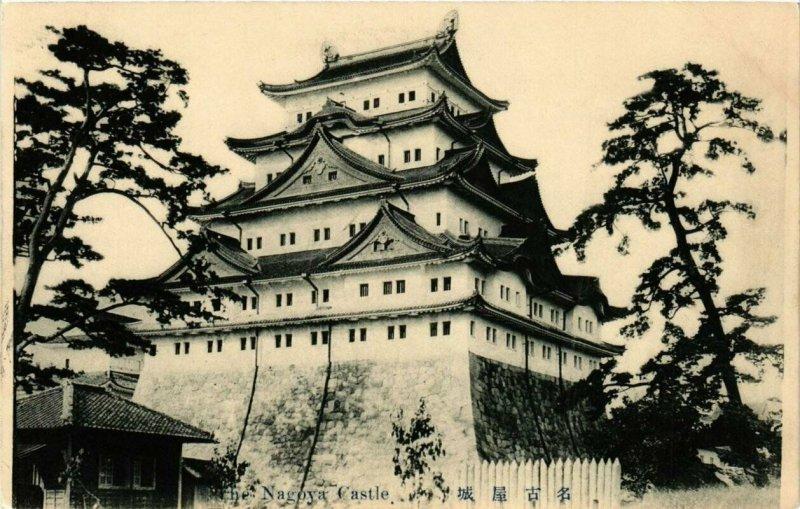 CPA AK NAGOYA The Nagoya Castle JAPAN (609005)