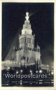Tower of Jewels Philippines Unused