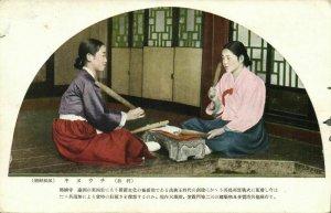 korea coree, Native Women Fulling (1910s) Postcard
