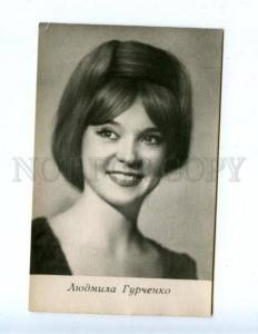 159121 GURCHENKO Russian Soviet MOVIE DRAMA Actress Old PHOTO