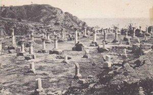 Tunisia Ruins