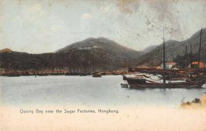 Hong Kong China Quorry Bay near the Sugar Factories Antique Postcard J80646
