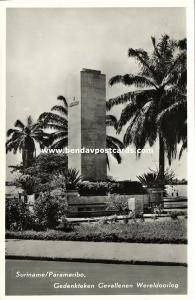 suriname, PARAMARIBO, World War Monument (1950s) RPPC