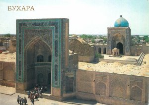 Post card Uzbekistan Bukhara old city historic landmark tourist group