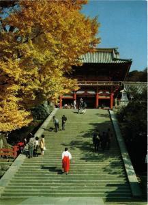 CPM KAMAKURA Tsuruga-oka Hachimangu Shrine JAPAN (678032)