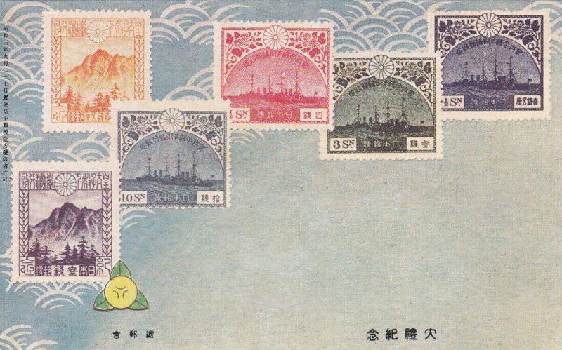 Stamps on Postcard #2 , Japan , 00-10s