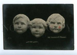 131298 RUSSIA Children's Souls by ZHUKOV vintage PC