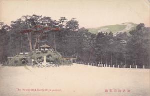The Suwayama Recreation ground , Japan , 00-10s