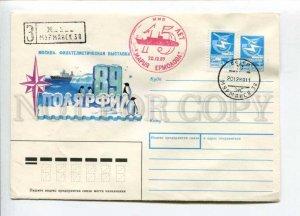 298383 1988 Khmelev POLAR penguins ship post ship Maria Yermolova Murmansk