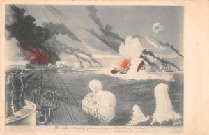 Port Arthur China Japanese Naval Battleships Night Attack Postcard JE229220