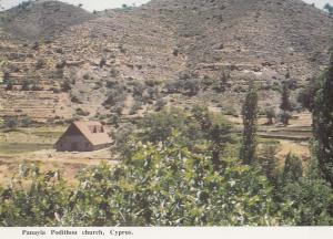Panayia Podithou Church Cyprus Postcard