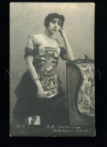 134935 KARALLI Russian BALLET Star DANCER MOVIE vintage PHOTO