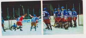 MOSCOW, Russia; 1974 ; Ice Hockey #2