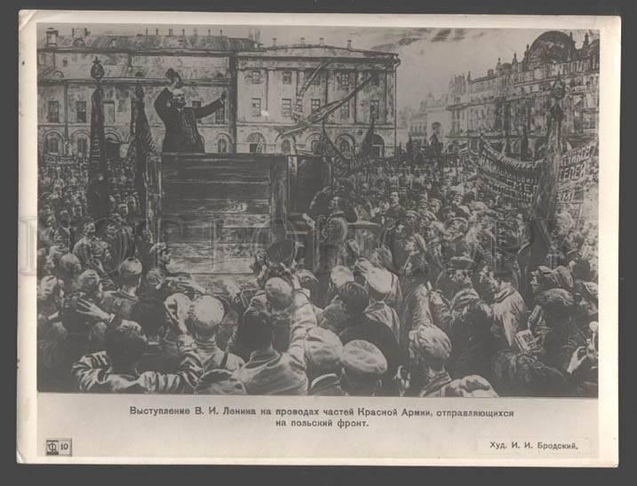 094106 RUSSIA CIVIL WAR Lenin performance Old photo POSTER