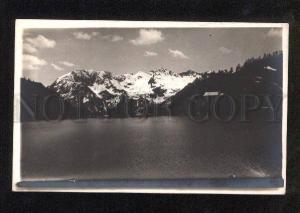 048439 UKRAINE Carpathian mountains Vintage PC #2