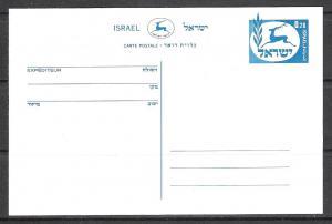 Israel #PC23 4th Running Stag Postcard Mint