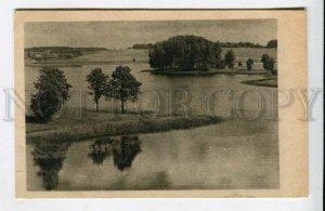 428365 LATVIA Tevija Vintage postcard