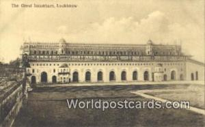 Lucknow, India Great Imambara  Great Imambara