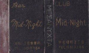 Mid-Night Bar Japan Japanese Advertising Matchbox Cover