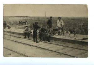 127969 Train after HUNT Pointers by STEPANOV Vintage Russia PC